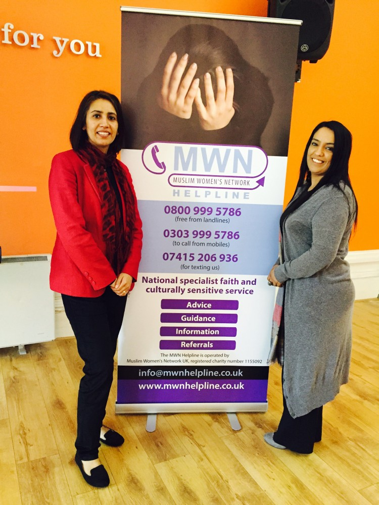 Muslim Women Network Helpline