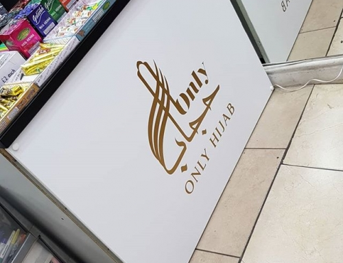 Shop counter board applied @onlyhijab To place your order whatsapp me: Mak of Big Print Birmingham on 07702153393 Or use this whatsapp link from your mobile: https://wa.me/447702153393 #bigprintbirmingham #printingbirmingham #signmaker #signs #birmingham #printshop #signshop #shopcounter #counter #hijab
