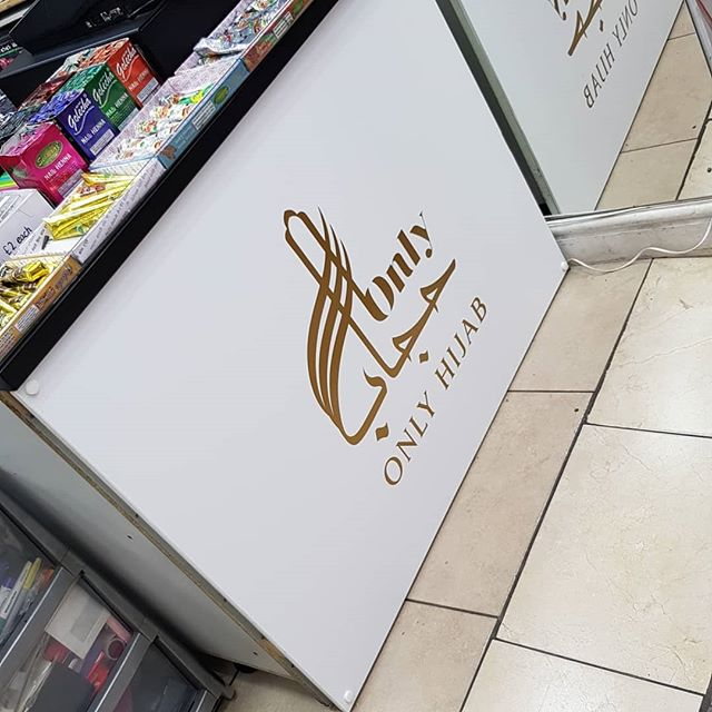 Shop counter board applied @onlyhijab To place your order whatsapp me: Mak of Big Print Birmingham on 07702153393 Or use this whatsapp link from your mobile: https://wa.me/447702153393