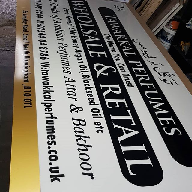 10x5 foot light box acrylic ready for installation To place your order whatsapp me: Mak of Big Print Birmingham on 07702153393