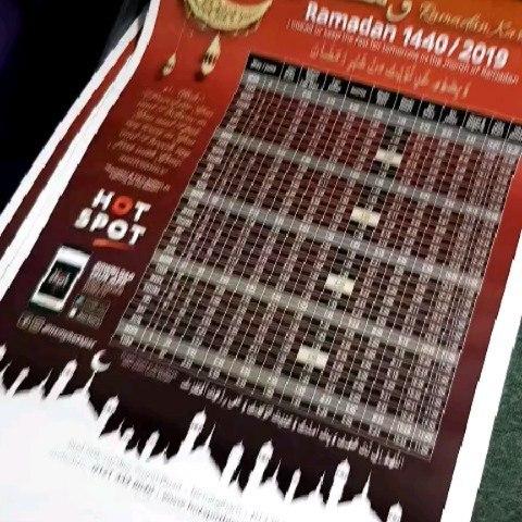 Ramadan calendars for @itsmyhotspot Same day print service To place your order whatsapp me: Mak of Big Print Birmingham on 07702153393