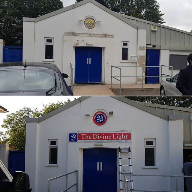 Before and after signboards for a mosque. To place your order whatsapp me: Mak of Big Print Birmingham on 07702153393
